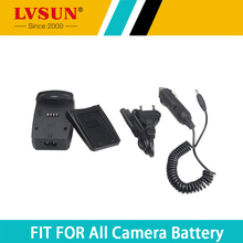 LVSUN 1.2-8.4V  800mA with USB and Car Charger Digital Camera Charger+ Battery plate/Car plug/AC Cord for Canon NB9L battery