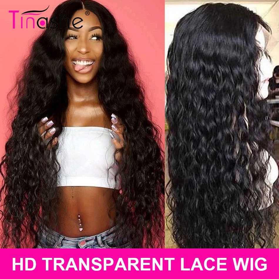 Tinashe Hair HD Transparent Lace Wigs Water Wave Wig 150 180 250 Density Brazilian Remy Pre Plucked Lace Front Human Hair Wigs