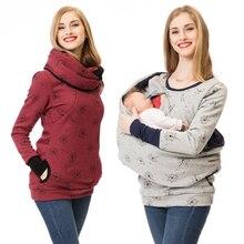 Толстая теплая толстовка для кормящих женщин с капюшоном с длинным рукавом, рубашка для грудного кормления, зимняя одежда для кормления, Одежда для беременных