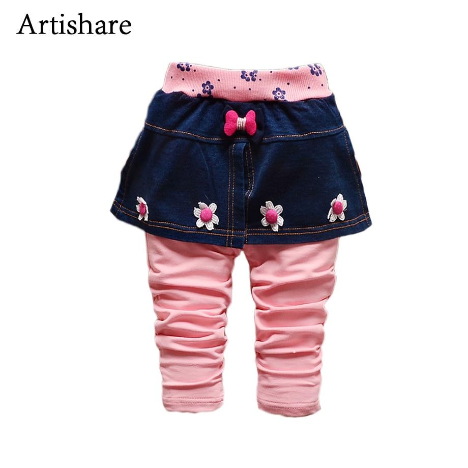 Popular Mid Length Denim Skirt-Buy Cheap Mid Length Denim Skirt ...