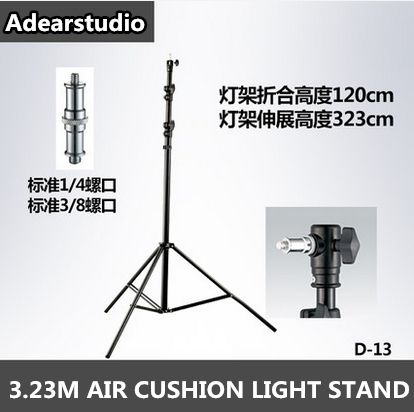 MENIK D-13 Air Cushioned Video Studio Light Stand Black Premium Grade Light Stand, 3.2M Stand with Air Cushion NO00DC jb300 pro premium grade light stand 2 8m stand with air cushion professional air cushioned light stand no00dc