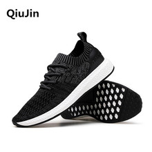 Running Shoes For Men's Mesh Breathable Sport Shoes Men Height Increasing Sneakers Black Male Light Comfort Shoes Sports