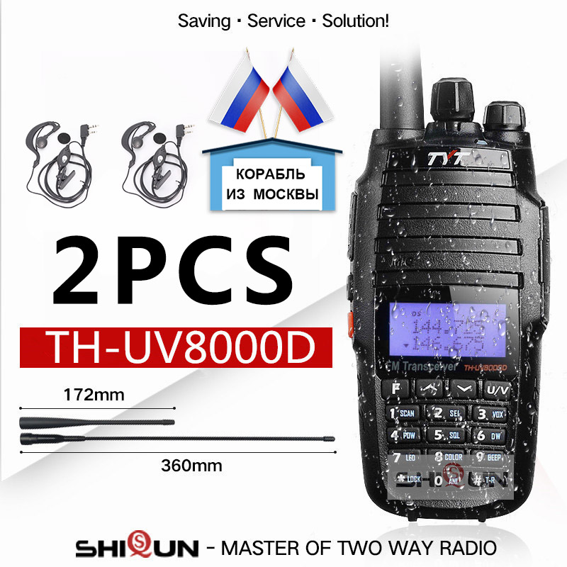 2PCS TYT TH UV8000D Walkie Talkie 10 KM Dual Band VHF UHF 10W Radio 10 km