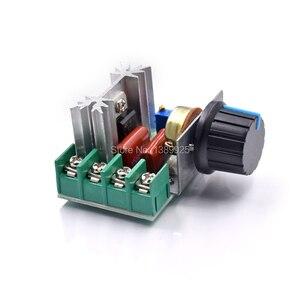 Image 2 - منظم الفولتية SCR بقوة 2000 واط 5 قطعة والشحن مجانًا معتم للمخفتات جهاز تحكم في السرعة يعمل بالتيار المتردد بقوة 220 فولت