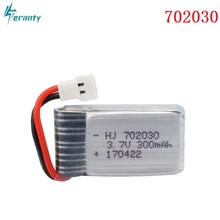 3.7V 300mAh 25C lipo battery For Eachine E55 FQ777 FQ17W DFD F180 FY530 U816 U830 Battery 702030 For RC Quadcopter Spare Part