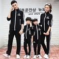 Família moda sport clothing set mãe e filha filho pai mãe combinando roupas outono uniforme escolar primavera outfits ternos