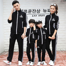 Fashion Family sport clothing set Mom and daughter Dad Son mother matching clothes autumn spring school uniform outfits suits