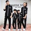 La familia de la moda sport clothing set madre e hija padre hijo madre ropa otoño primavera uniforme escolar trajes trajes a juego