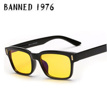 06dd7599a1 BANNED 1976 Frame With Clear Glass New Glasses Computer Square Flat Mirror  Frame Goggles Brand fashion