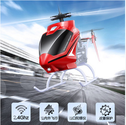 2 colors RC Helicopter S39 2.4G 3CH Remote Control Helicopter Gyro Led Flashing Aluminum Anti-Shock rc Electronic Toy RC Drone xinlin shiye x123 3 5 ch r c infrared control helicopter black yellow