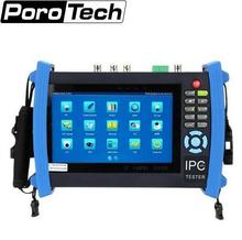 IPC8600MOVTADHS 7 inch capacitive touch screen, IP+ Analog+HD Coaxial Tester 12V2A/ 5V 2A power bank / PoE Built-in WIFI