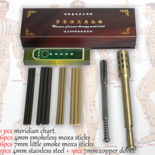 wholesale & retail Pure Copper 7mm Moxibustion Sticks + Stainless steel 4mm Moxa Sticks ( gift moxa roll& chart) pure copper stainless steel lumbar abdomen moxibustion box eight league moxibustion apparatus of department of gynaecology