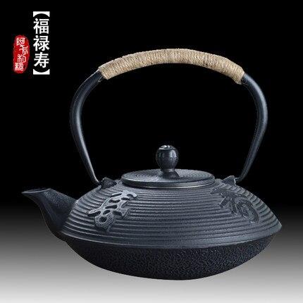 Anese Tetsubin Kettle Tea