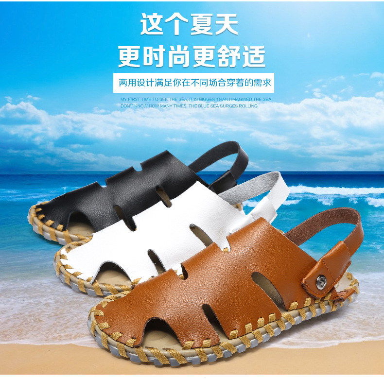04ca59c7b 2016 Summer New Men s Casual Real Leather Sandals Men Sandals ...