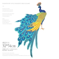 Peacock Embroidery Fabric Large Applique Patch African Lace Sew Dress Cloth Decorate Accessory Diy