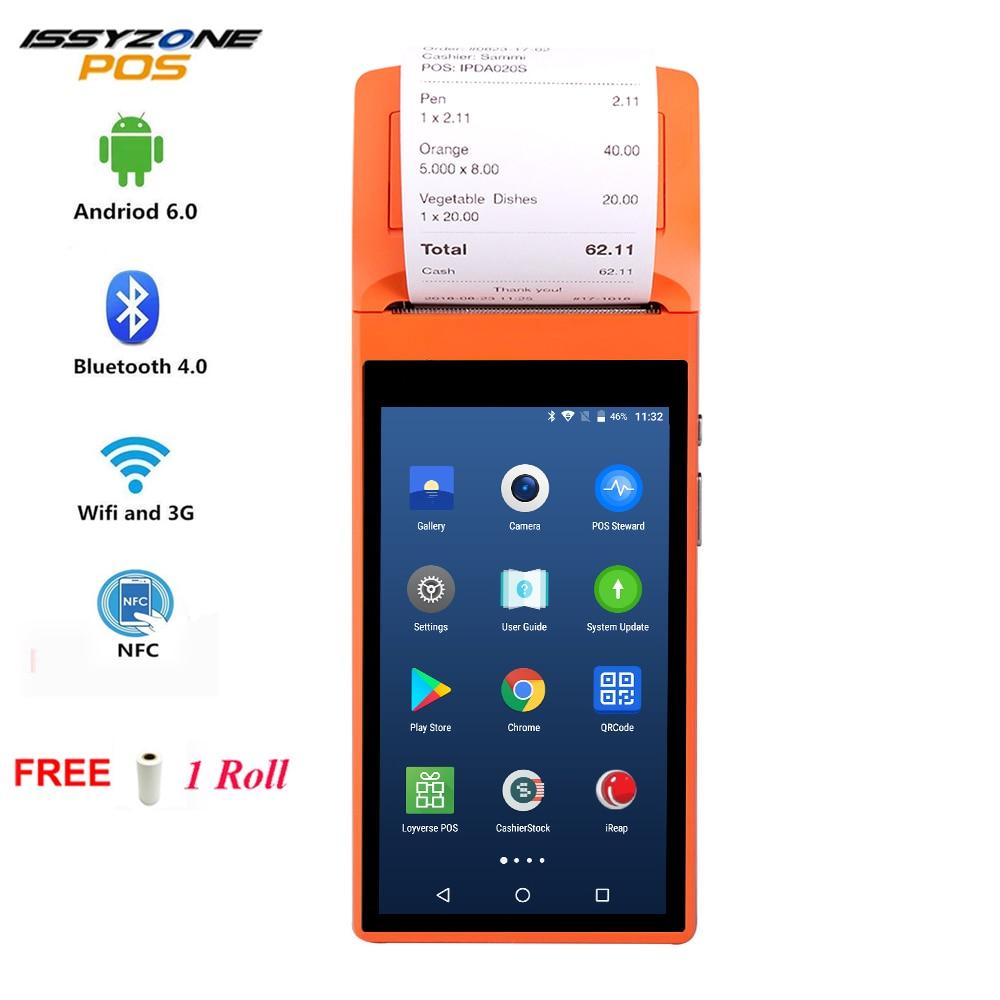 Fast delivery worldwide sunmi v1s on Store Alsu