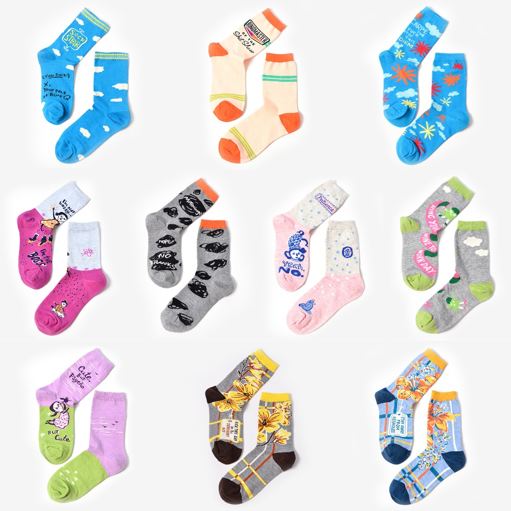 Foot 22 25cm Short Socks Flower Words Bee Sunny Pony Girl Blue Cloud Sonne Andrea Sf8002 Shell Premium Lady Comfort Casual Leather Sandal Firework Morning Orange Clown Joker Cute Nope Thanks Gift