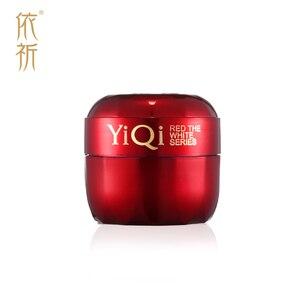 Image 2 - מקורי YIQI נמש קרם כהה כתמים נקי להסרת פיגמנט אנטי ספוט פנים הלבנת לילה קרם טיפוח עור רבב פגם 20g