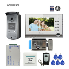 "FREE SHIPPING NEW 7"" color Door Monitor Video Intercom Home Door Phone Recorder System + Waterproof Rain Cover + 8G SD + E-Lock"