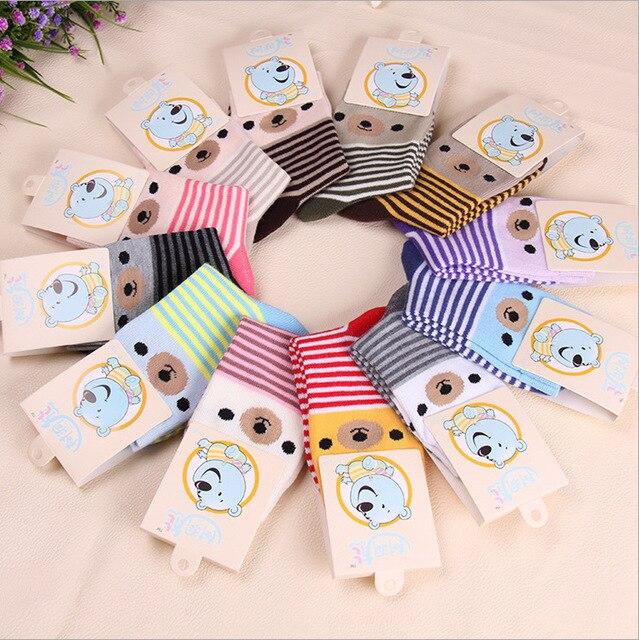 Cute Kids Socks  3