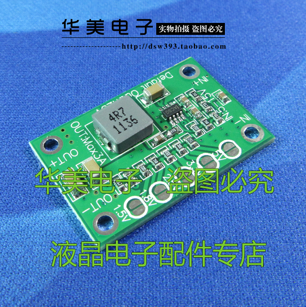 Adjustable Power Module 1.25V 1.5 2.5 3.3 5V Output, 3A Adjustable Module 16V Input