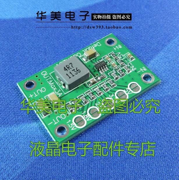 Adjustable Power Module 1.25V 1.5 2.5 3.3 5V Output, 3A Adjustable Module 16V Input