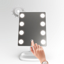 Portable Vanity Mirror 8-LED Lights Adjustable Makeup for Table Dressing Room Bedroom  With