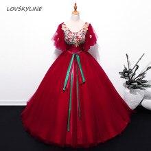 Comparar Precios En Rojos Quinceañera Vestidos Online