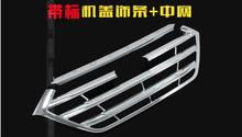 ABS electroplating  front grille trim strip decorative car  grille Racing Grills For  2015   2016  Hyundai Tucson