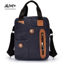 цены на Fashion Printed Small Canvas Messenger Bag Men Patchwork Leather Handbag Male Shoulder Bag Casual Crossbody Bags For Men Satchel  в интернет-магазинах