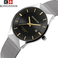 KINGNUOS New Quartz Watch Men Watches Top Luxury Brand Male Clock Stainless Steel Wrist Watch For