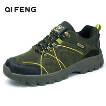 Новое поступление; модные уличные спортивные горные туфли; износостойкая повседневная обувь; легкая туристическая обувь; обувь для альпинизма