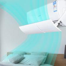Defletor de ar condicionado residencial, anti sopro direto, defletor de ar condicionado doméstico wb001