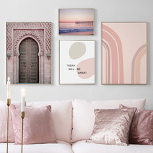 Pink Morocco Door Flower Abstract Geometry Wall Art Canvas Painting Nordic Poster And Prints Pictures For Living Room Decor