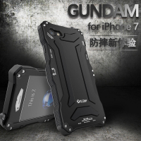 Original R Just Metal Case For IPhone 7 7 Plus Gundam Armor Luxury Three Proof Phone