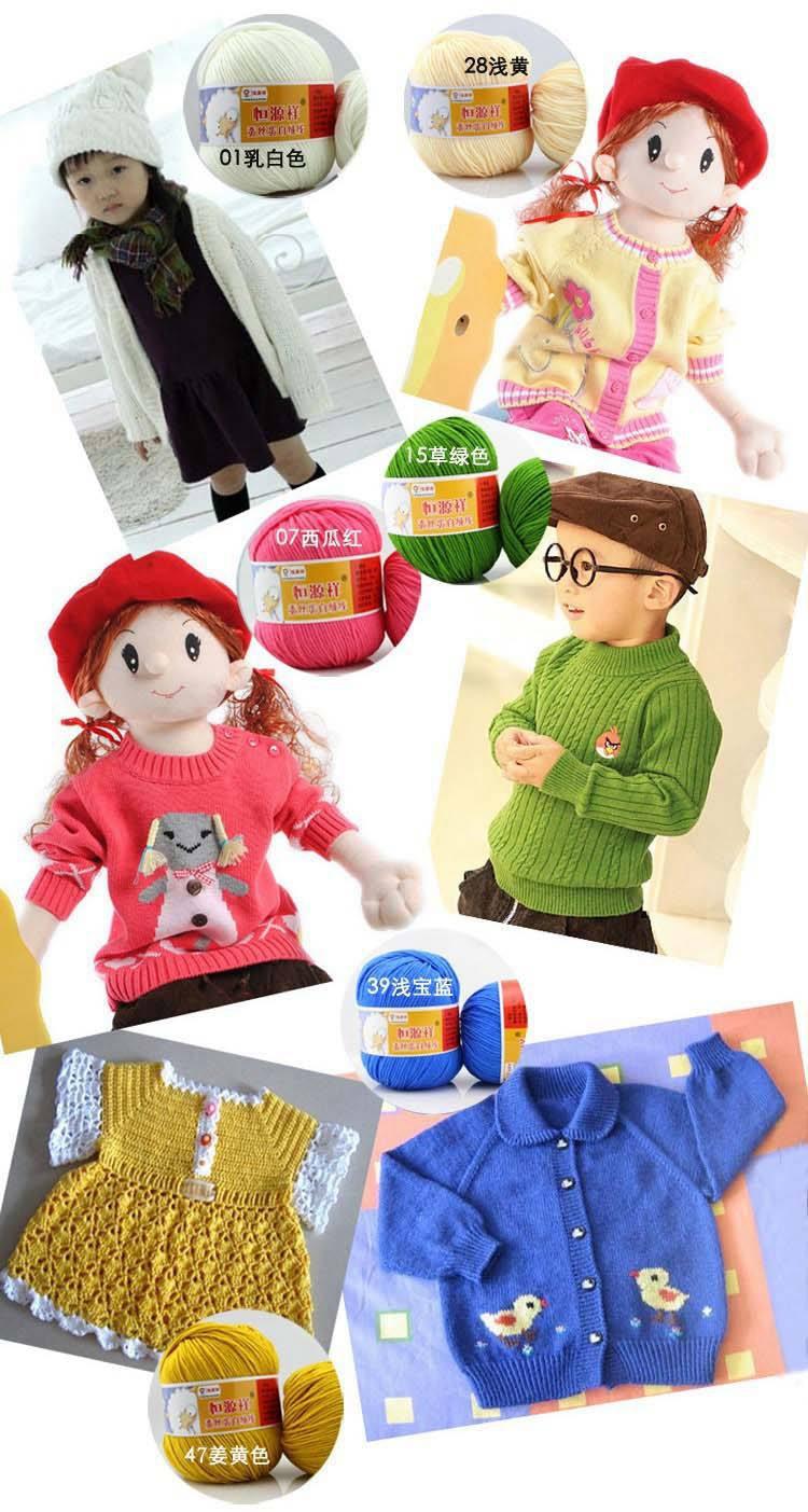 оптовая торговля ниток 10шт вязать на детей одежду фото