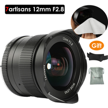 7artisans 12mm f2.8 Ultra Wide Angle Lens for Sony E-mount APS-C Mirrorless Cameras A6500 A6300 A7 Manual Focus Prime Fixed Lens 50mm f1 8 aps c cctv tv movie c mount lens for nex5 7 a6500 a7 m43 gh4 gf6 fx xt10 xt20 xt1 n1 eosm m2 m3 mirrorless camera