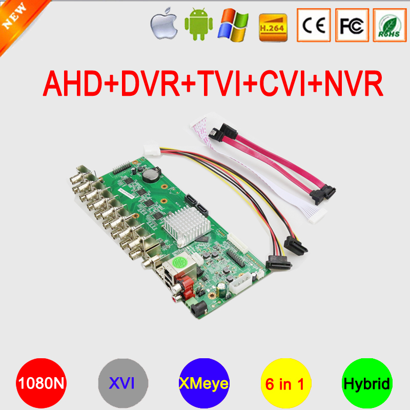 1080N 16CH/8CH/4CH XMeye APP Coaxial 6 in 1 Hybrid Coaxial AHD TVI CVI DVR NVR Motherboard Free Shipping