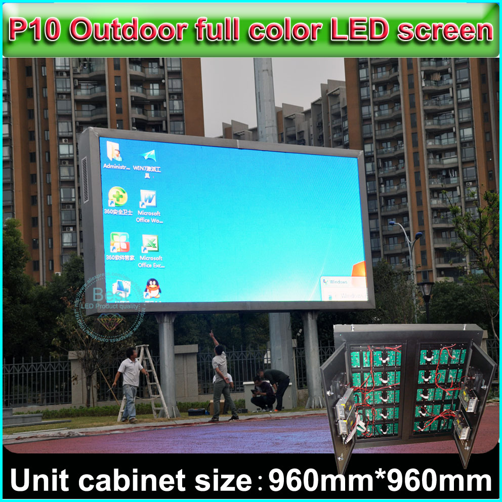 SMD P10 Full Color LED Display Outdoor water proof Advertising display screen Cabinet size 96cm*96cm, DIY full color video wall