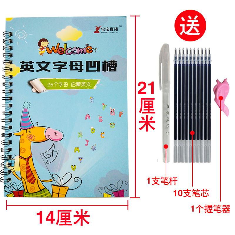 Image 5 - 26 English letters Chinese Calligraphy copybook for Kid Children kindergarten Exercises Calligraphy Practice Book libros-in Books from Office & School Supplies