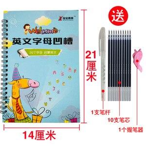 Image 5 - 26 אותיות באנגלית מחברת קליגרפיה סינית ילדי ילד גן ילדים תרגילי ספר תרגול קליגרפיה libros