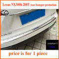 for LEXUS NX NX300h 200T rear bumper sill protector,rear trunk door plate,be made of stainless steel,four choices,free shipping