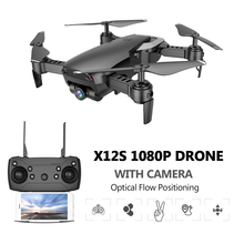2019 Newest X12S Drone With 1080P Camera HD Wide Angle RC Plane 2.4GHz WiFi FPV Drone RC Helicopter Altitude Hold RC Quadcopter