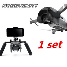 HOBBYINRC Camera Protector Gimbal Shade Camera Mavic Pro Lens Hood 3D Printed Mavic Handheld Gimbal for DJI Mavic pro Drone