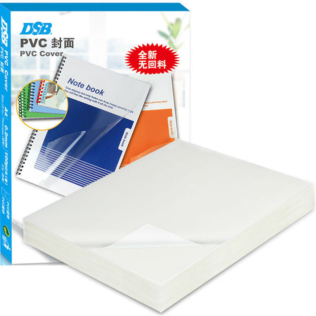 DSB PVC Sand Grain Cover, Plastic Binding Covers, A4, 0.2