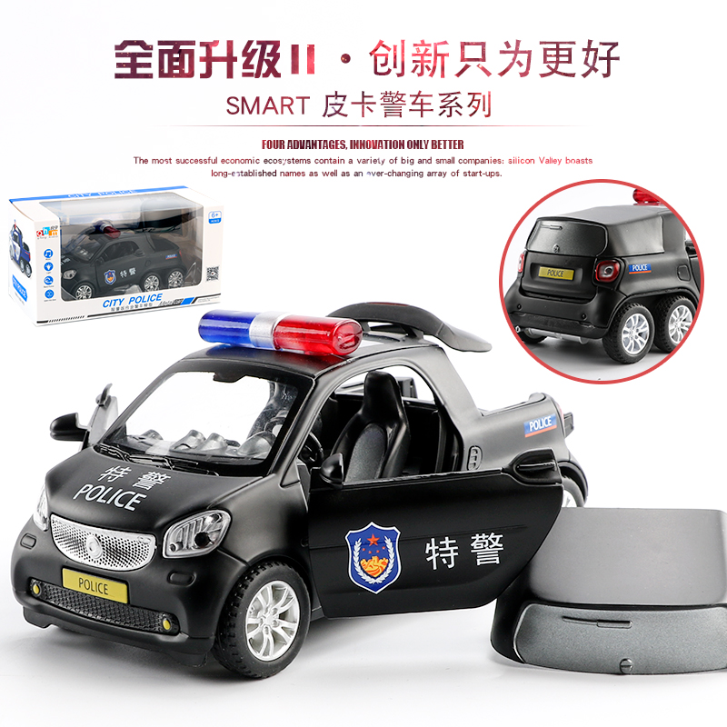 1 32 Scale 11cm Length Diecast Model Pickup Police Cars Toys For