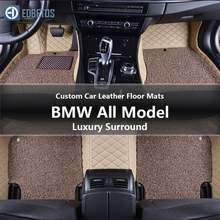 Custom Car Leather Floor Mats for BMW All Models 335i GT xDrive 335is 335xi 428i Luxury Surround Wire Mat