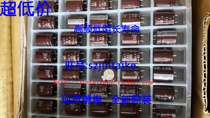 30pcs Imported Nippon Capacitor 63v680uf 18x20 Ky High Frequency Low Resistance Long Life Ncc Can Be 50v Free Shipping
