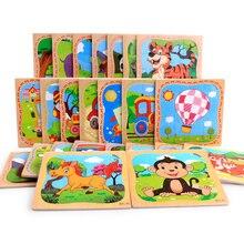 Новое поступление, детские деревянные 3D головоломки, игрушки, пазлы, доска, Мультяшные животные/Транспорт, индивидуальная мозаика, пазлы для детей