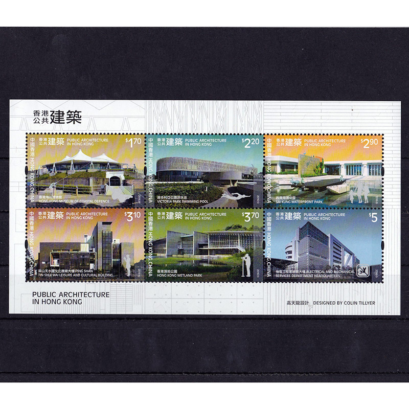 Mini sheet Hong Kong China postage stamps 2016 Public Architecture in Hong Kong 10pcs lot ao4620 ao4620l ao4620a 4620 sop 8 free shipping